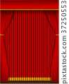 Stage red curtain curtain background illustration material (vertical) 37250553