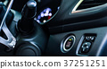 auto car engine start  button for keyless entry 37251251