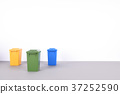Colorful recycle bins on white background. 37252590