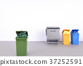 Colorful recycle bins on white background. 37252591
