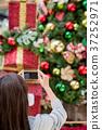하와이의 크리스마스 37252971