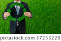 Businessman hold Recycle Green Grass Eco 37253220