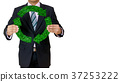 Businessman hold Recycle Green Grass Eco 37253222