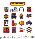 Fun and Game Icon Set 37253789