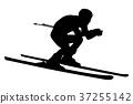 高山的 滑雪者 運動員 37255142