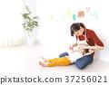 컨디션 불량 아이들과 보육사 37256021