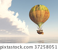 Fantasy hot air balloon over the sea 37258051