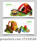 camping, camp, outdoor 37258586