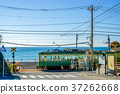 에노덴 가마쿠라 고교 앞 횡단 37262668