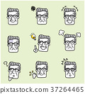 高級男性:面部,面部表情,集 37264465