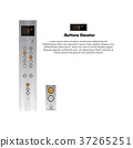 Buttons and display modern design for elevator 37265251