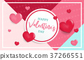 Valentines day background with balloons heart sale 37266551