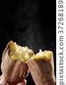 烤紅薯 紅薯 番薯 37268189