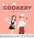 Waitress and cookery with food icons design 37270326