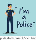 Policeman character with uniform 37270347