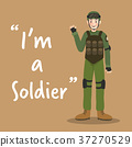 Soldier character with armor on brown background 37270529
