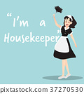 Housekeeper character with broom 37270530