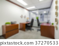 Abstract background of offices interior 37270533