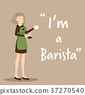 Barista character with coffee cup 37270540