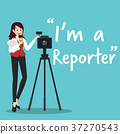 Reporter character with microphone and camera 37270543