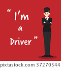 Driver character on red background flat design 37270544