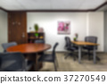 Abstract background of offices interior 37270549