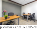 Abstract background of offices interior 37270570