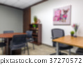 Abstract background of offices interior 37270572