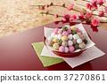 五色豆糖果 日本纸 和纸 37270861