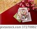 五色豆糖果 日本纸 和纸 37270862