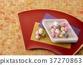 五色豆糖果 碟 盘 37270863
