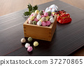 Hinamatsuri five color beans 37270865