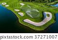 Aerial view of green golf course. 37271007
