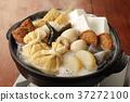 oden, food, foods 37272100