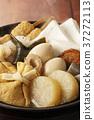 oden, food, foods 37272113