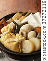 oden, food, foods 37272119