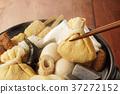 oden, food, foods 37272152