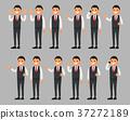 Set of a businessman cartoon character 37272189