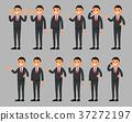 Set of a businessman cartoon character 37272197