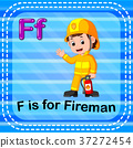 Flashcard letter F is for fireman 37272454