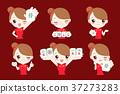 woman show mahjong to you 37273283