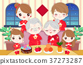 family with chinese new year 37273287