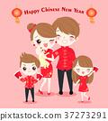 chinese, new, year 37273291