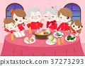 family with chinese new year 37273293