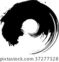 Round circle black brush letter 37277328