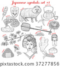 Set of Japanese symbols in Hand Drawn Style 37277856