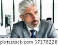 office businessman mature 37278226