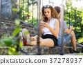 smartphone phone couple 37278937
