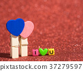 Wooden heart clip with I Love You text from bead  37279597