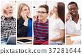 商業 商務 手機 37281644